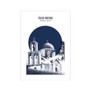 carte postale eglise grecque
